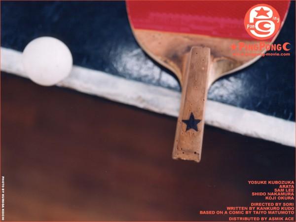 pingpong08_b