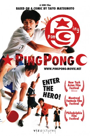 pingpong_posters