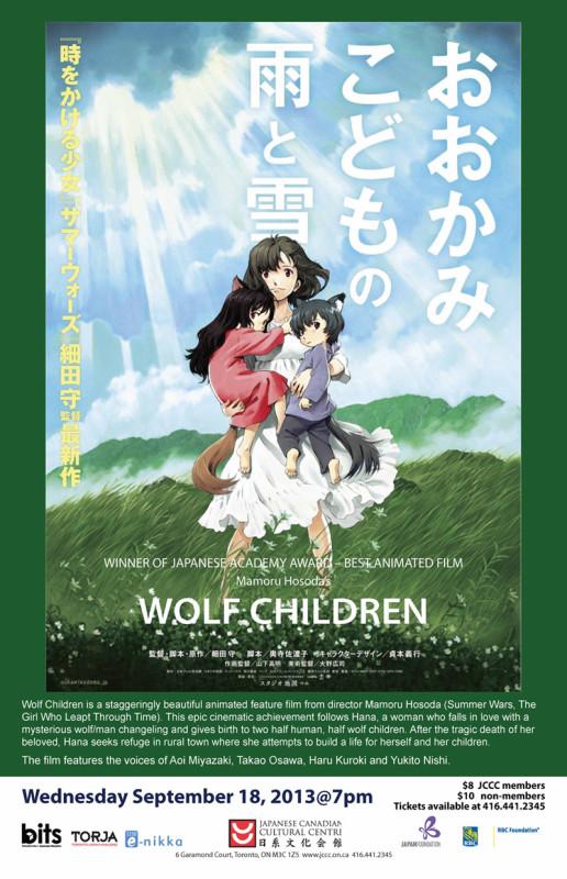 wolf_children_poster