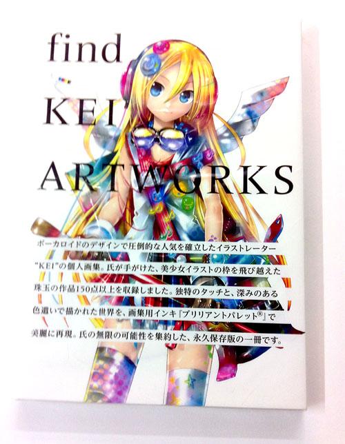 ja-find_kei_artworks