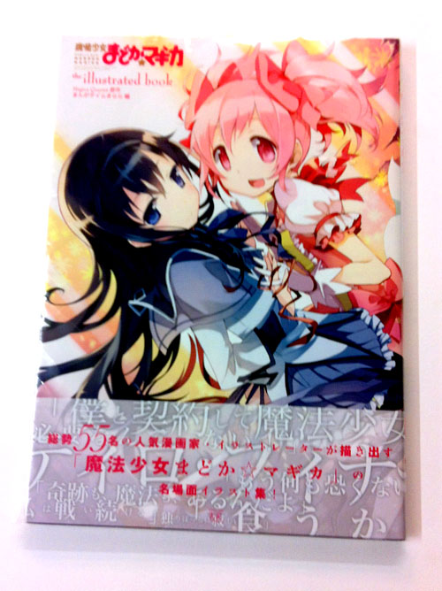 ja-madoka_magica_illustrated_book