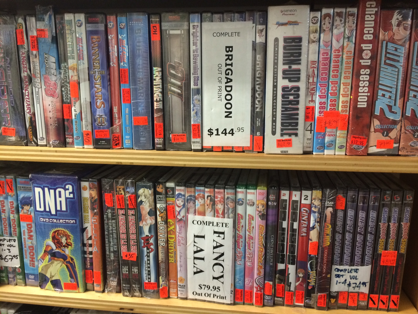 Sale 50 off anime dvds the beguiling books art