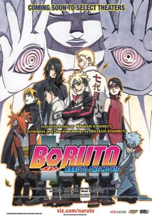 Boruto_movie_27x39_small