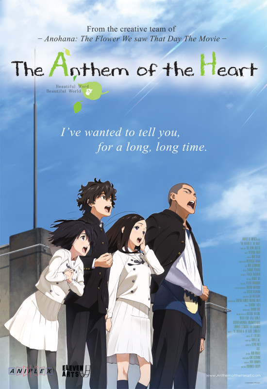 theanthemoftheheart_poster_english_final