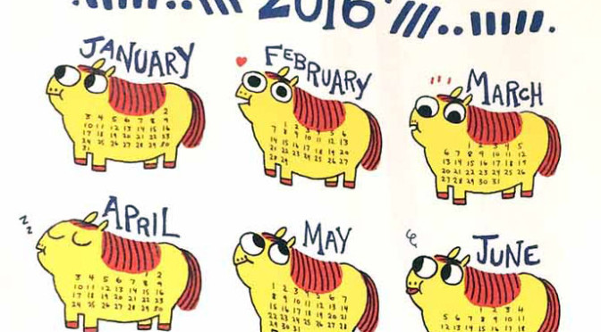 "NOW SHIPPING THE EXCLUSIVE 2016 KATE BEATON ""PONY"" TEA TOWEL!"