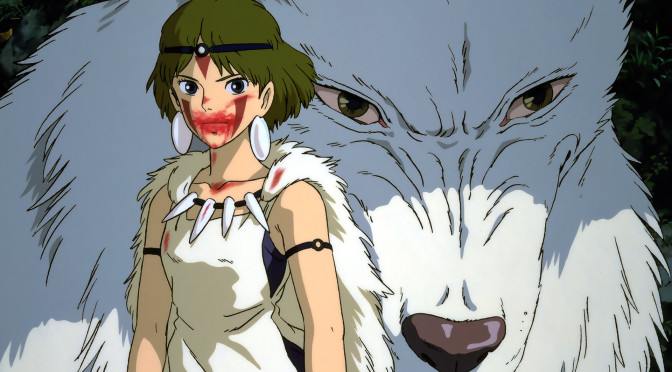 PRINCESS MONONOKE SCREENING: BEGUILING ANIME @ THE REVUE MARCH 7