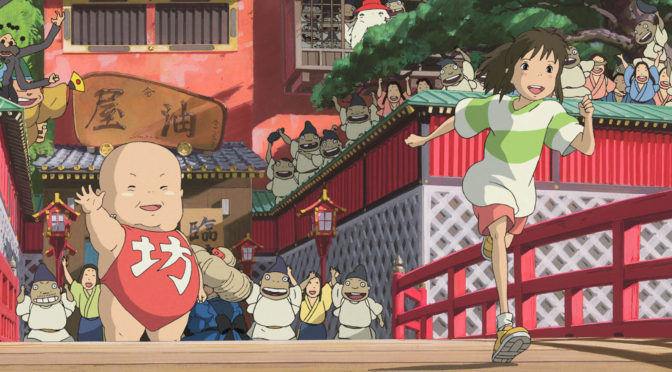 Event: SPIRITED AWAY Screening! Beguiling Anime @ The Revue