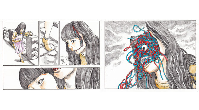 NEW SHINTARO KAGO ORIGINAL ART FOR SALE: TRACT