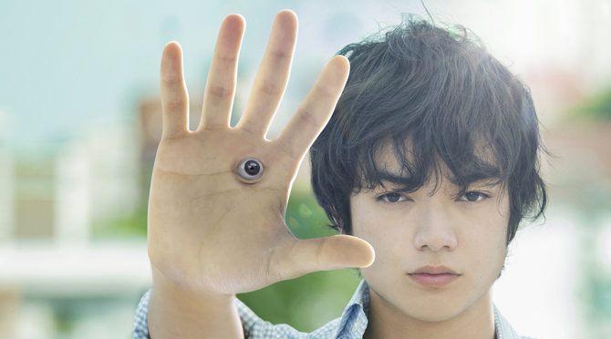 CONTEST: Win A Festival Pass or Screening TIX for The Toronto Japanese Film Festival