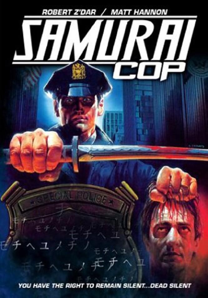 samurai-cop-poster