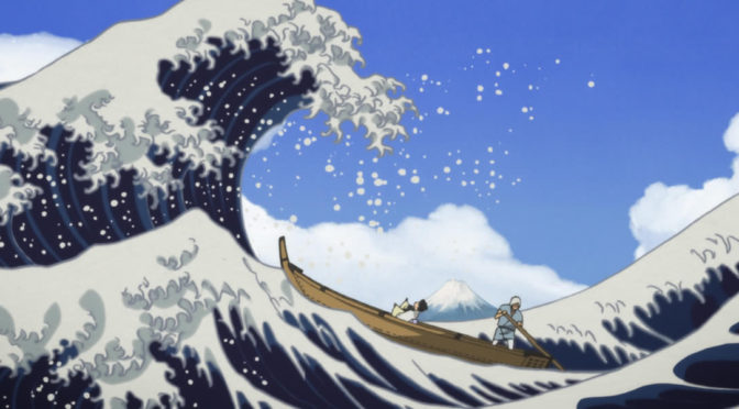 CONTEST: Win tickets to see MISS HOKUSAI screening at TIFF