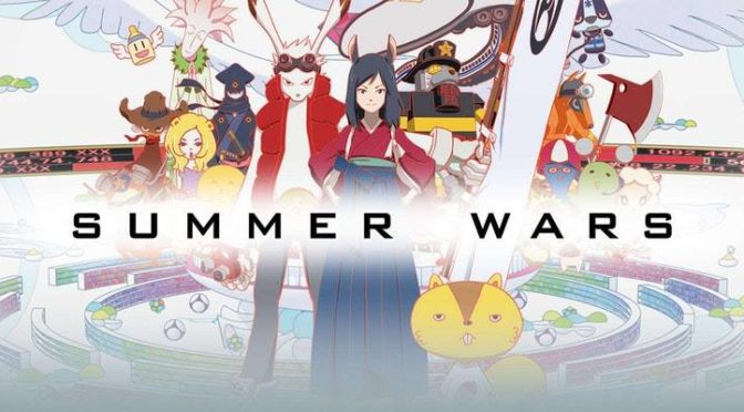 SUMMER WARS: Anime @ The Revue Sept 26th!