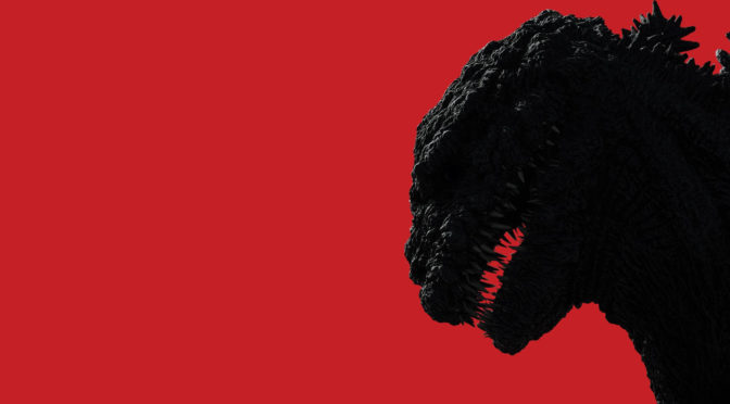 KAIJU! @ The Revue: SHIN GODZILLA OCT 17th