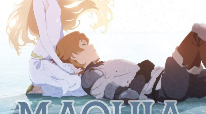 MAQUIA: WHEN THE PROMISED FLOWER BLOOMS TICKET GIVEAWAY!